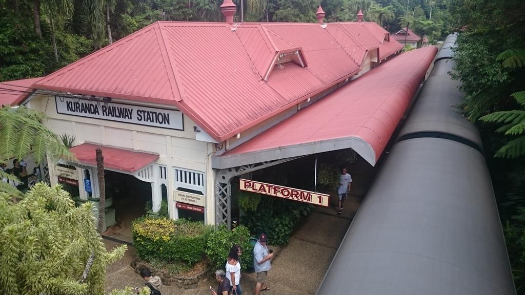 Kuranda キュランダ駅
