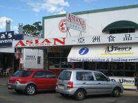 アジアンフードは日本も含めてアジアの食材などが手に入ります。