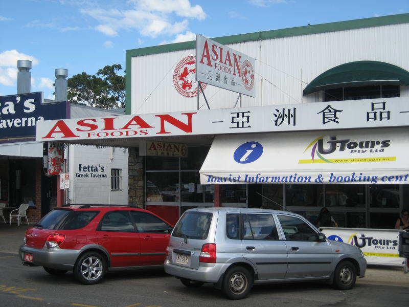 アジアン・フード