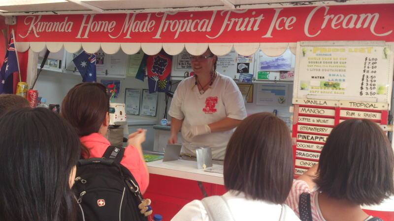 キュランダのアイスクリーム屋さん